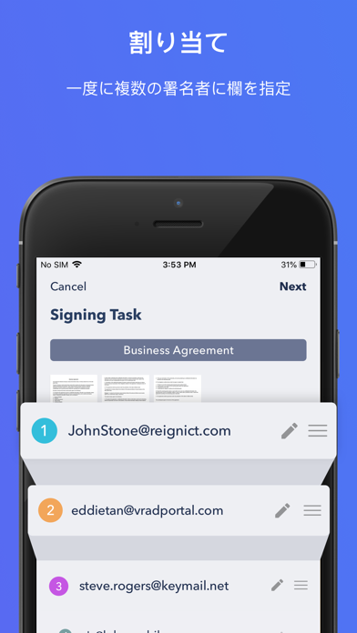 DottedSign - eSign & Fill Docsのスクリーンショット3