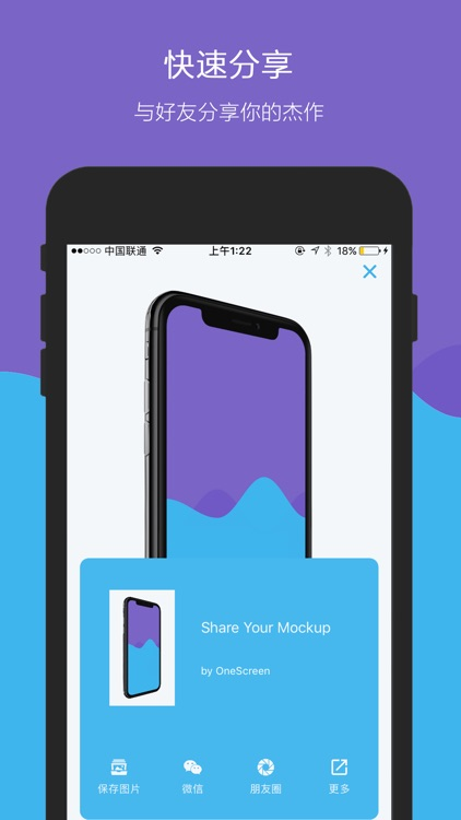 OneScreen - Make Your Mockup screenshot-4