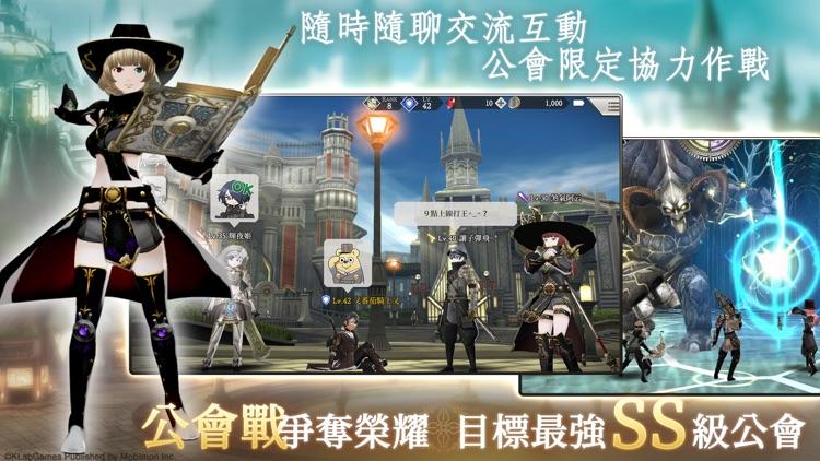 禍Magatsu-感動日本150萬人RPG大作 screenshot-3