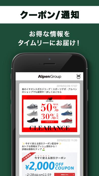 AlpenGroup-スポーツショップ『アルペングループ』 - 窓用