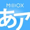 Milliox Hiragana Katakana