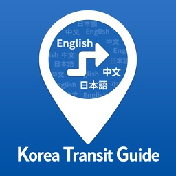 Korea Transit Guide