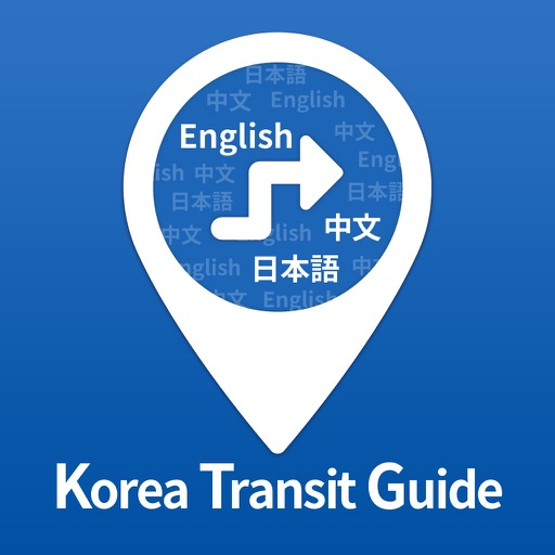 Korea Transit Guide