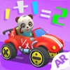 AR子供向け算数頭脳ゲーム-3歳幼児数学こども パズル知育