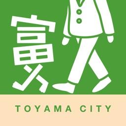 とほ活 「富山で歩く生活」