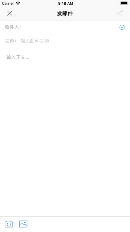 党政办公平台 screenshot-7