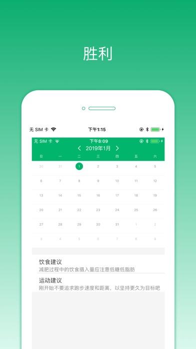 Screenshot of Slim running on the palm App