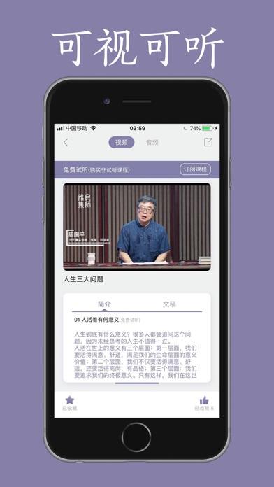 https://is5-ssl.mzstatic.com/image/thumb/Purple124/v4/d1/5a/58/d15a58f2-abe1-1f89-33a8-08949c781a97/source/392x696bb.jpg