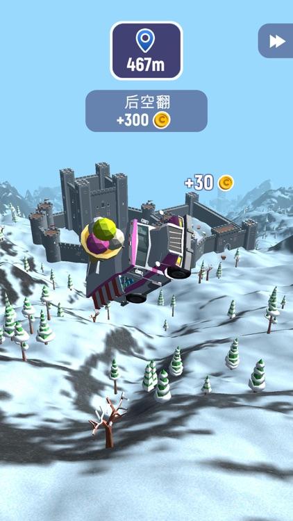 疯狂速递: 汽车跳跃和毁灭模 screenshot-4