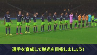 Dream League Soccer 2021のおすすめ画像4