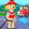 子犬ファイヤーパトロール - iPhoneアプリ
