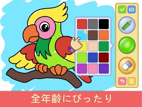 子供向けお絵かき・色塗りアプリのおすすめ画像1