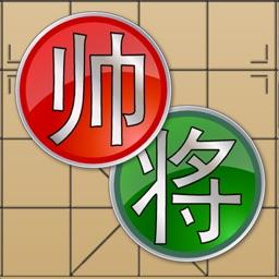Chinese Chess V+, top XiangQi