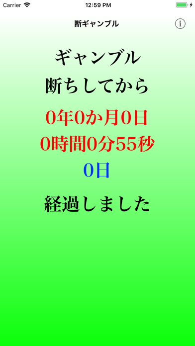 https://is5-ssl.mzstatic.com/image/thumb/Purple124/v4/d6/e8/33/d6e833a9-59e4-7456-a257-d4cd95c002f2/pr_source.png/392x696bb.png