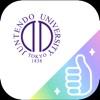 リウマジョイ - iPhoneアプリ