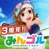 みんゴル - 新作・人気アプリ iPad