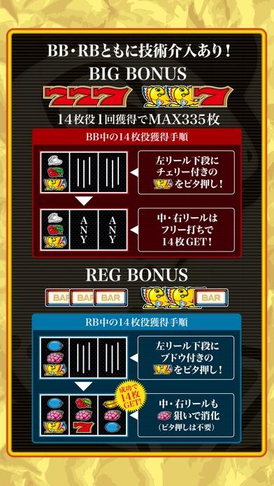 Screenshot for アレックス(2018) in Japan App Store
