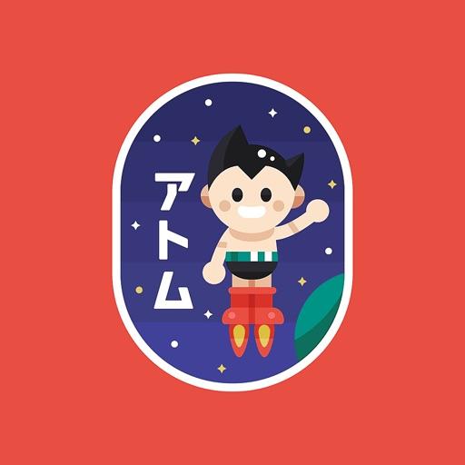 Watch Anime, Best Online Manga iOS App