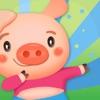 欢乐养猪场-全民养猪休闲小游戏