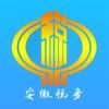 安徽税务移动办税