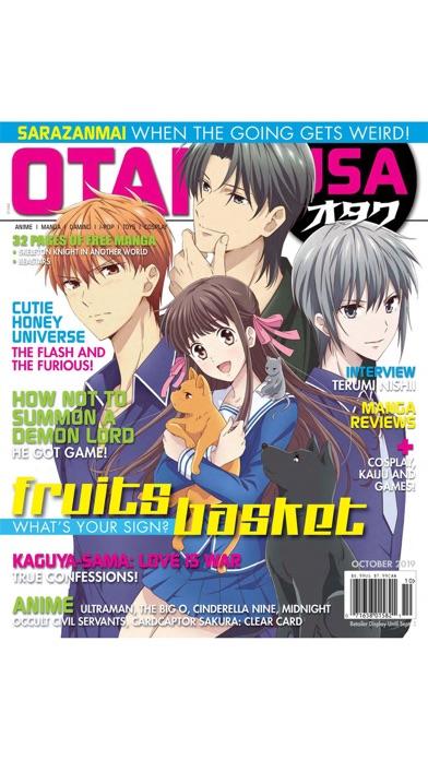 Otaku USA Magazineのおすすめ画像4