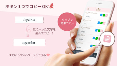 LETTY(レティ)-かわいい文字に変更できるフォントアプリのおすすめ画像3