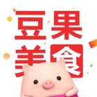 豆果美食 - 菜谱食谱大全厨房小白首选 icon