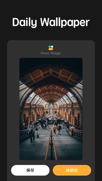 Photo Widgets ۬