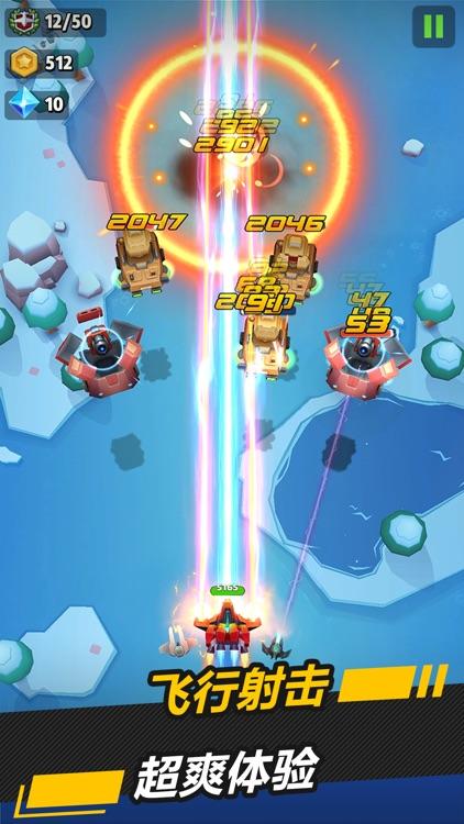 银翼战机 screenshot-0
