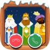 点击获取VideoLLamada con Reyes Magos