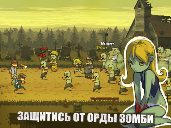 Dead Ahead: Zombie Warfare для iPad