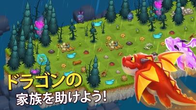 ワールド・アバーブ: マージ&ドラゴンのスクリーンショット4