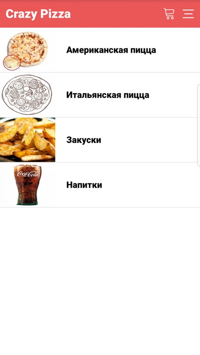 Screenshot for Crazy Pizza (Белгород) in Ukraine App Store