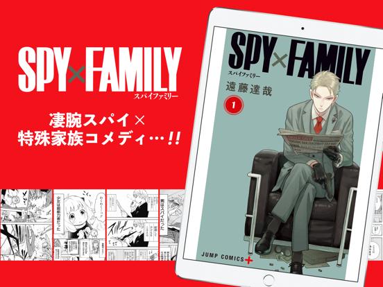 少年ジャンプ+ 人気漫画が読める雑誌アプリのおすすめ画像4