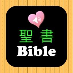 Japanese English Audio Bible