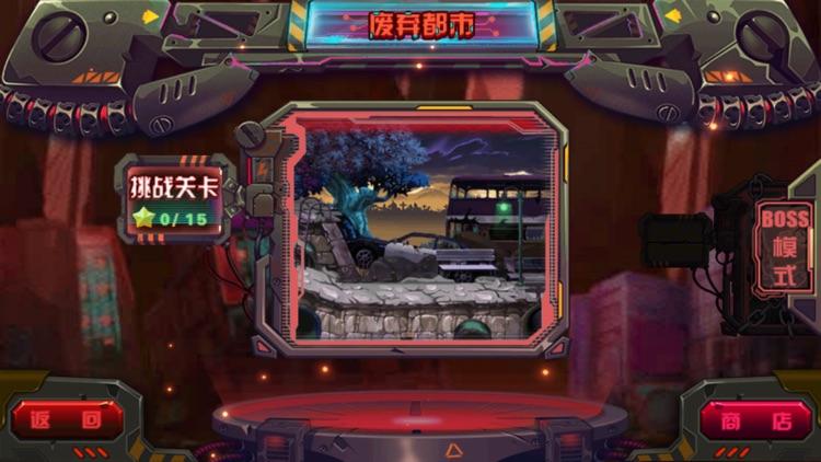 超变战士 screenshot-3