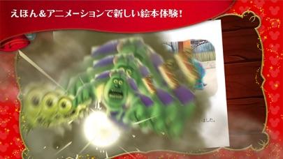 ディズニー マジカルえほんワールドのおすすめ画像3
