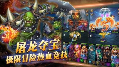 Screenshot for 宠物与炼金-魔幻养成类挂机游戏 in China App Store