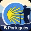 TrekRight: Camino Portugués - iPhoneアプリ