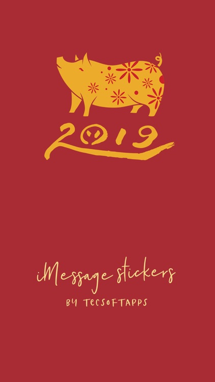 Year of the Pig 2019 新年快乐