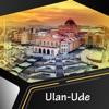 Ulan-Ude Travel Guide