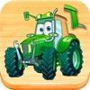 子供のための車のパズル、男の子と女の子のための幼児のゲーム - iPadアプリ