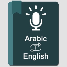 Arabic Voice Dictionary