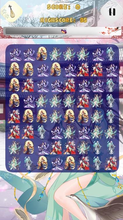 女皇驾到:恋爱游戏 screenshot-4