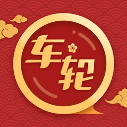 车轮社区-中国车主聚集地