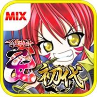 平和アプリMIX 【月額課金】[MIX]CRA戦国乙女(1/99ver.)のアプリ詳細を見る