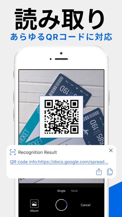 Mobile Scanner - 書類やフォトスキャンのおすすめ画像7