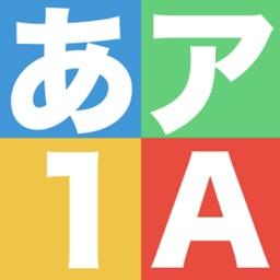 Hiragana - Katakana - Alphabet