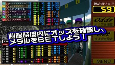 競馬メダルゲーム「ダービーレーサー」のおすすめ画像2