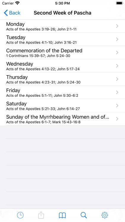 Eastern Orthodox Bible screenshot-6